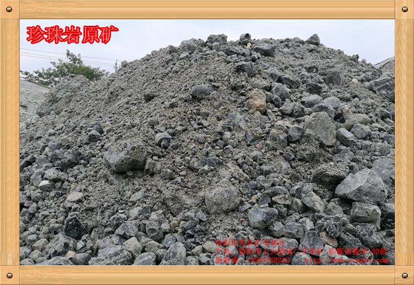 珍珠岩储备