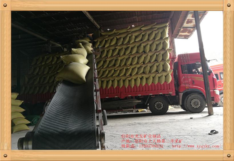 玻化微珠运输