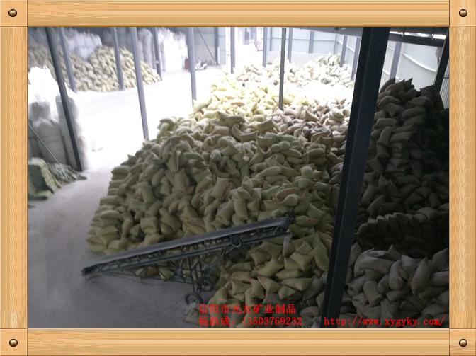 玻化微珠生产